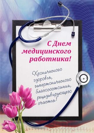 http://sg.uploads.ru/IsXRp.jpg