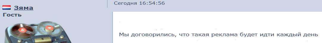 http://sg.uploads.ru/Ixeja.png