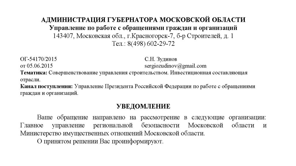 http://sg.uploads.ru/JFt9L.png