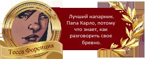 http://sg.uploads.ru/JKP5h.png