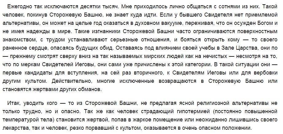 http://sg.uploads.ru/JKRX0.jpg