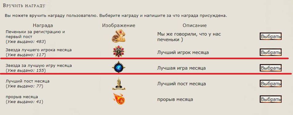 http://sg.uploads.ru/JPfL7.jpg