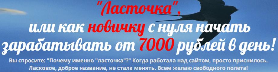 http://sg.uploads.ru/JSz4L.png