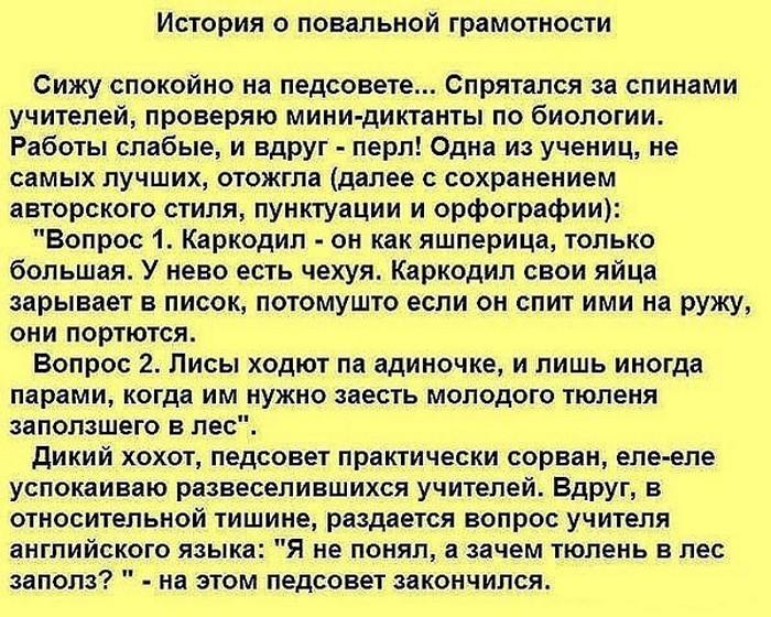 http://sg.uploads.ru/JcXUz.jpg