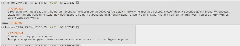 http://sg.uploads.ru/Jguev.png