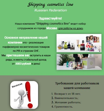 http://sg.uploads.ru/JibQT.jpg