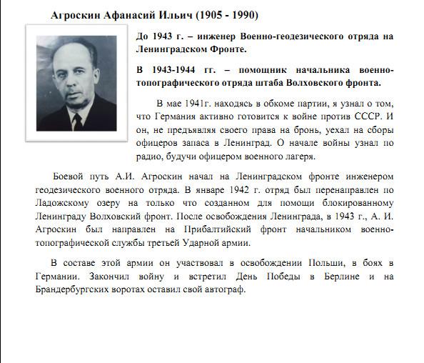 http://sg.uploads.ru/K9BxD.jpg