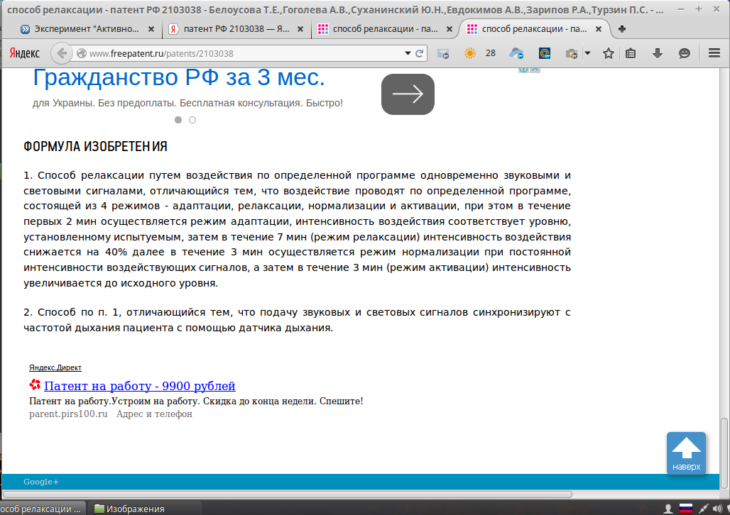 http://sg.uploads.ru/KAPhf.png