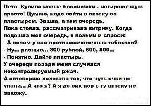 http://sg.uploads.ru/KDPrp.jpg