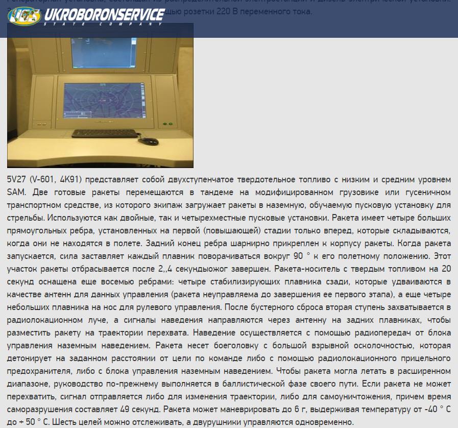 http://sg.uploads.ru/KJc93.jpg