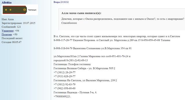 http://sg.uploads.ru/KL6cE.png
