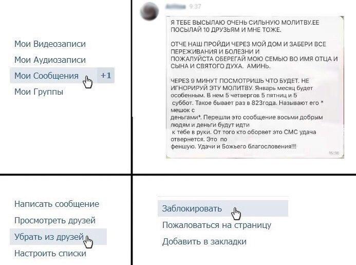 http://sg.uploads.ru/KPgGH.jpg