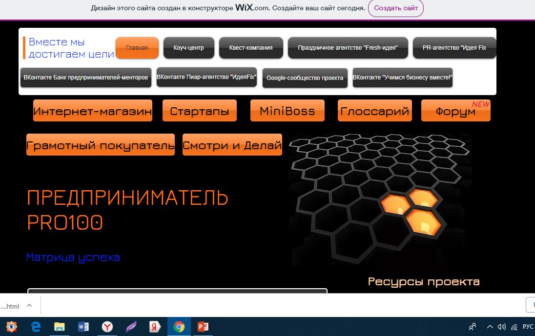 http://sg.uploads.ru/KoEtS.png