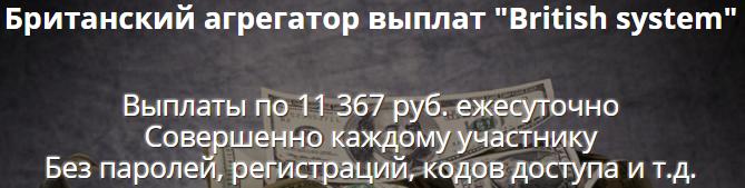 http://sg.uploads.ru/KoG3U.png