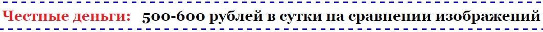 http://sg.uploads.ru/L2G8f.png