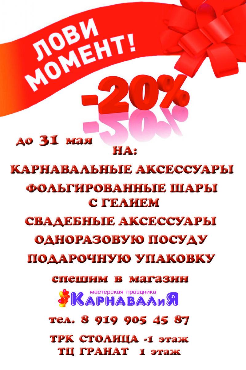 http://sg.uploads.ru/L4WAz.jpg