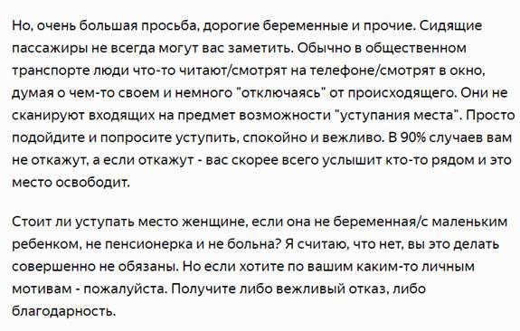 http://sg.uploads.ru/L7Y3Q.jpg