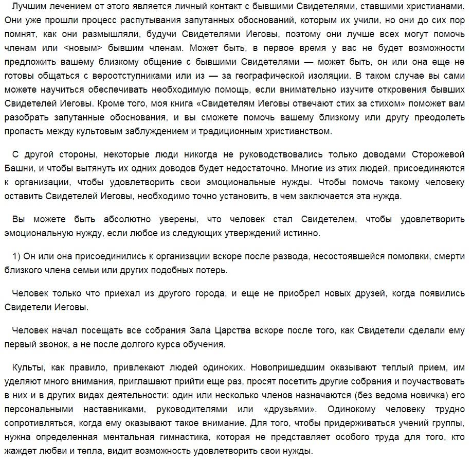 http://sg.uploads.ru/LHGYc.jpg