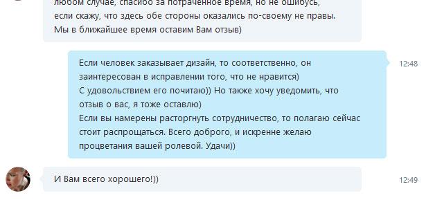 http://sg.uploads.ru/LZcNl.jpg