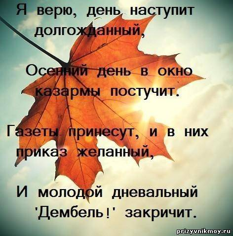 http://sg.uploads.ru/LcHb5.jpg
