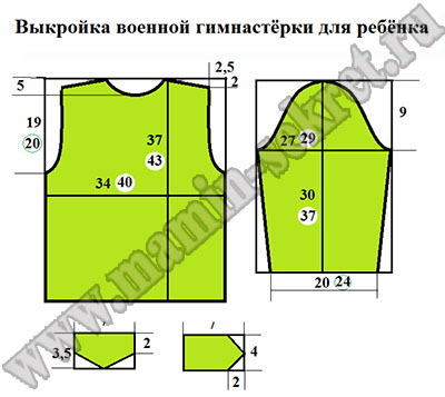 http://sg.uploads.ru/LdEtv.jpg
