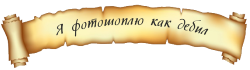 http://sg.uploads.ru/LhYdl.png