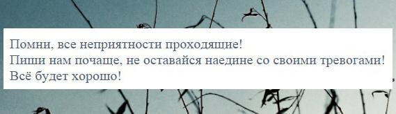 http://sg.uploads.ru/M5Cre.jpg