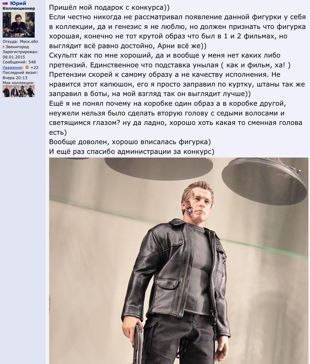 http://sg.uploads.ru/M6E2I.jpg