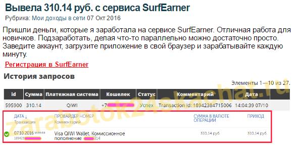 http://sg.uploads.ru/MWaro.png