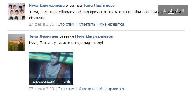 http://sg.uploads.ru/MYpjl.png
