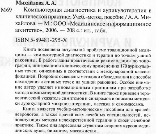 http://sg.uploads.ru/Md5Bs.jpg