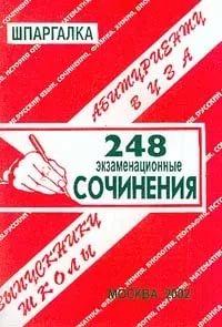 http://sg.uploads.ru/Mk3Lp.jpg