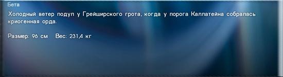 http://sg.uploads.ru/MkAqK.jpg