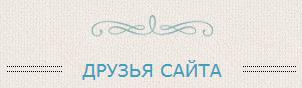 http://sg.uploads.ru/Mzlhb.png