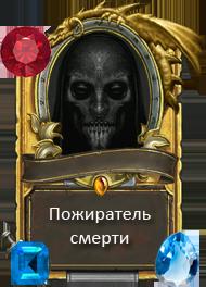 http://sg.uploads.ru/N08es.png