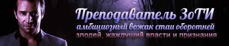 http://sg.uploads.ru/N0wAT.jpg
