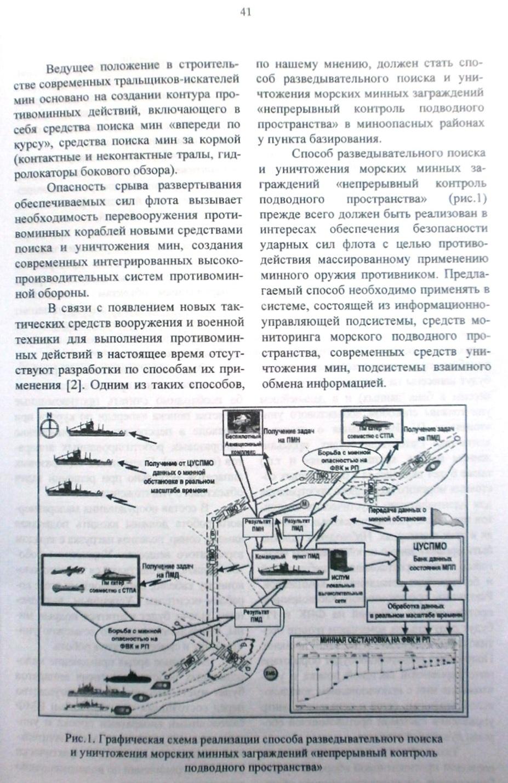 http://sg.uploads.ru/N1QVh.jpg