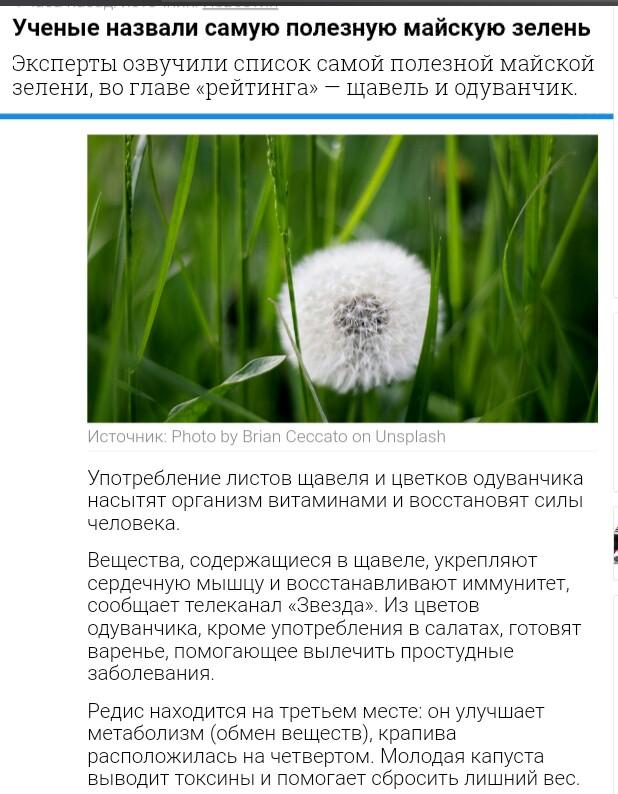 http://sg.uploads.ru/N6tFG.jpg