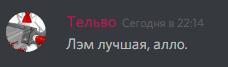 http://sg.uploads.ru/NE41s.png