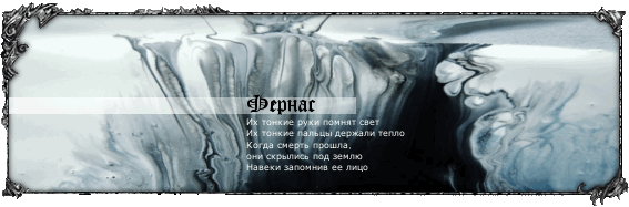 http://sg.uploads.ru/NKA0r.png
