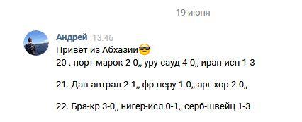 http://sg.uploads.ru/NMCKv.jpg