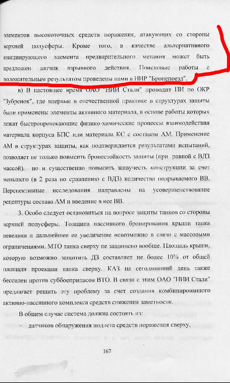 http://sg.uploads.ru/Nezr2.jpg