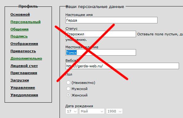 http://sg.uploads.ru/Ng7hZ.jpg