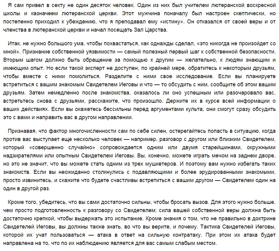 http://sg.uploads.ru/Np0cT.jpg