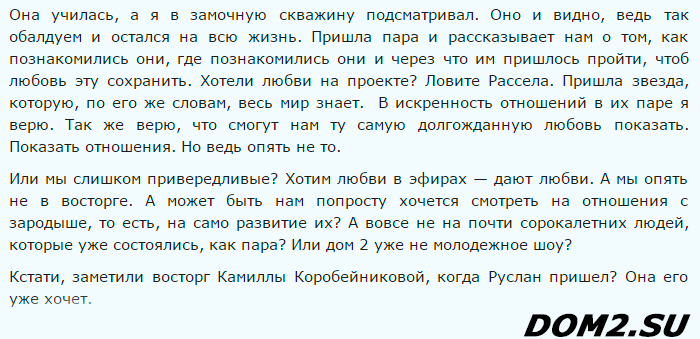 http://sg.uploads.ru/ODyKa.png