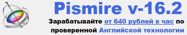 http://sg.uploads.ru/OFS02.png