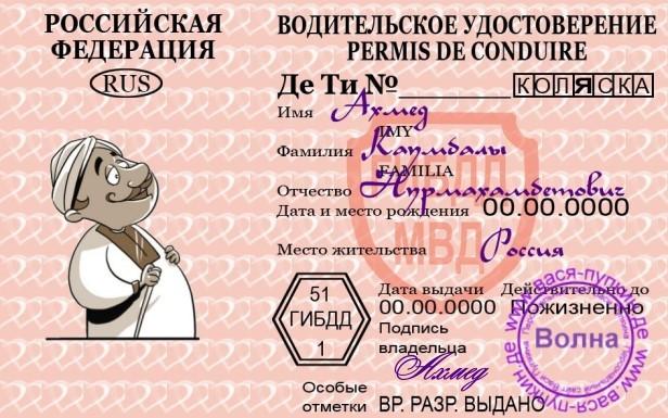 http://sg.uploads.ru/OY0WF.jpg