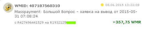 http://sg.uploads.ru/OldHh.jpg