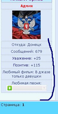 http://sg.uploads.ru/OqWId.png