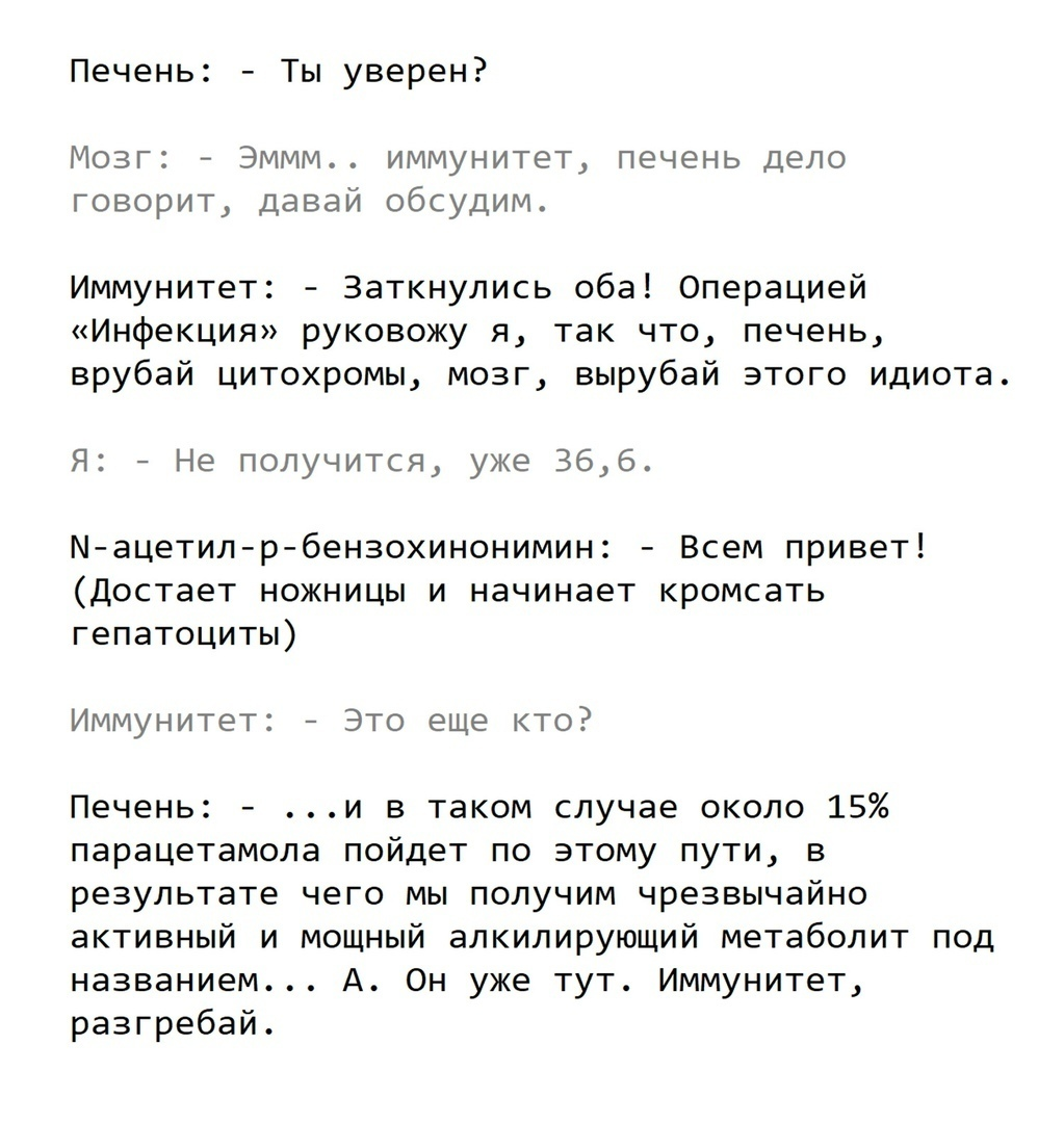 http://sg.uploads.ru/OufnJ.jpg